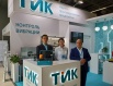 "RPE ""TIK"" at the exhibition ""Gas.Oil.Technologies - 2019"" (Ufa)"